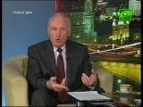 Прямой эфир с А. И. Осиповым часть 2 от 10 марта 2013 на православном телеканале