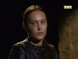 Битва экстрасенсов 13 сезон 17 серия