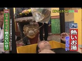 05S_08A_[11.01.2014] Мана и Сузуки Рио на техническом шоу (360P)